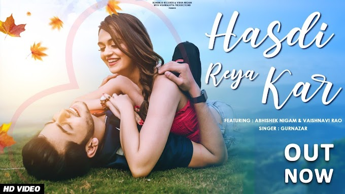 HASDI REYA KAR SONG LYRICS - GURNAZAR