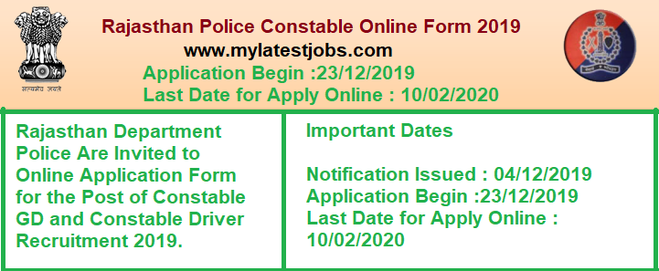 rajasthan-police-constable