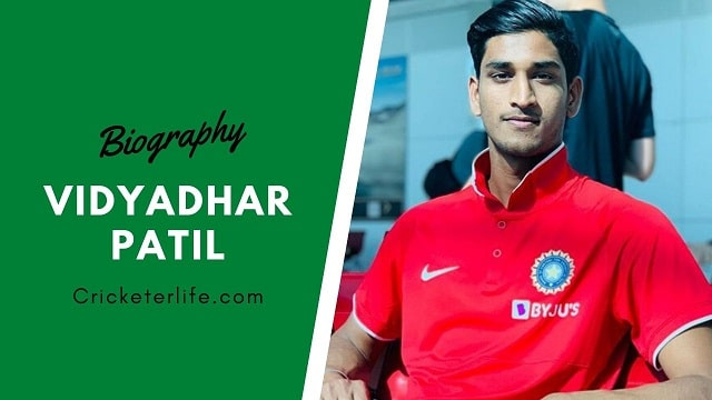 Vidyadhar Patil cricketer biography, height, Stats, Age, records, etc.