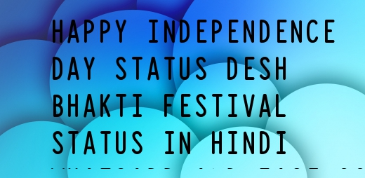 HAPPY INDEPENDENCE DAY STATUS DESH BHAKTI FESTIVAL STATUS IN HINDI WHATSAPP AND FACEBOOK