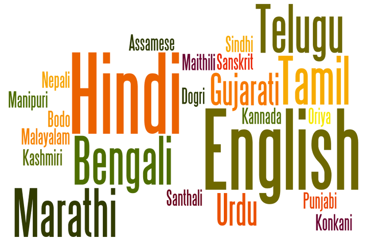 future of english language in india Education in english language was introduced by the british in india the introduction of english language in india proved as blessing in disguise essay on future of english language in india.