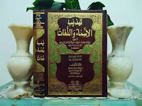 BID'AH TERBAGI DUA: BID'AH HASANAH DAN BID'AH MUSTAQBAHAH (BURUK) wahabi