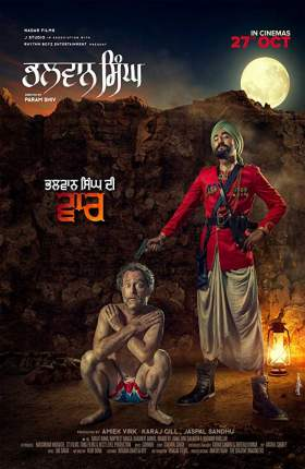 Bhalwan Singh Punjabi 300mb Movie Free Download Watch Online