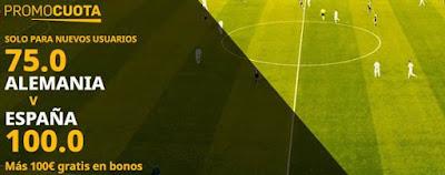 betfair supercuota Alemania vs España 3 septiembre 2020