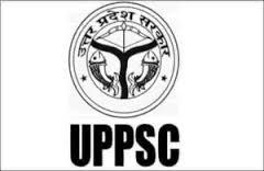 UPPSC Recruitment Notifiaction 2017