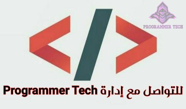 مؤسس و مطور موقع Programmer Tech