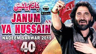 Janum Ya Hussain A.S Noha Lyrics By Nadeem Sarwar