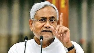 Bihar elections 2020: जेडीयू ने NDA के खिलाफ चुनाव में उतरे 15 नेताओं को 6 साल के लिए पार्टी से निकाला