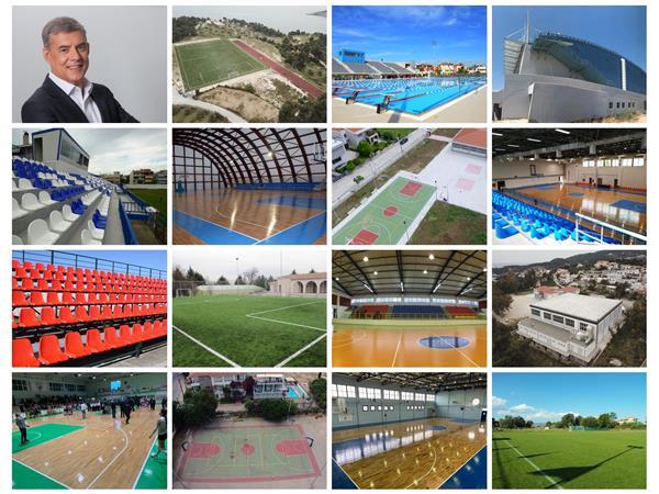 Ολοκληρωμένο πρόγραμμα σύγχρονων αθλητικών υποδομών από την Περιφέρεια Θεσσαλίας