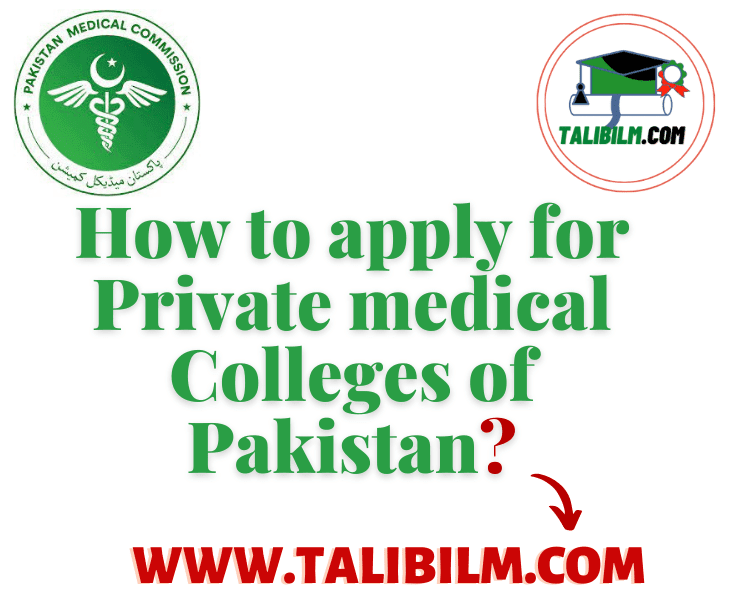 How to apply for PMC Private Medical Colleges  of   Pakistan: