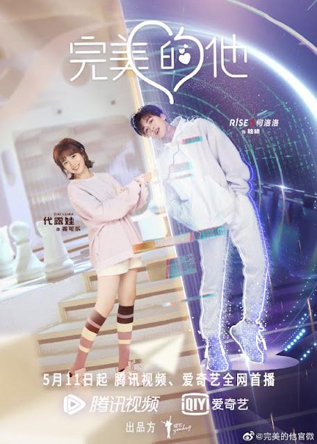 Love Crossed: Petualangan 2 Gadis Hero dan 4 Love Boys keluar dari Dunia Virtual (2)