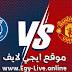 مشاهدة مباراة مانشستر يونايتد وباريس سان جيرمان بث مباشر ايجي لايف بتاريخ 02-12-2020 في دوري أبطال أوروبا
