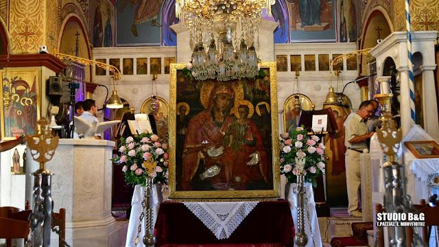 """Η Νέα Κίος στην Αργολίδα τιμά την Παναγία την """"Τριχερούσα"""" (βίντεο)"""