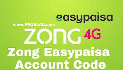 Zong Easypaisa Account Code