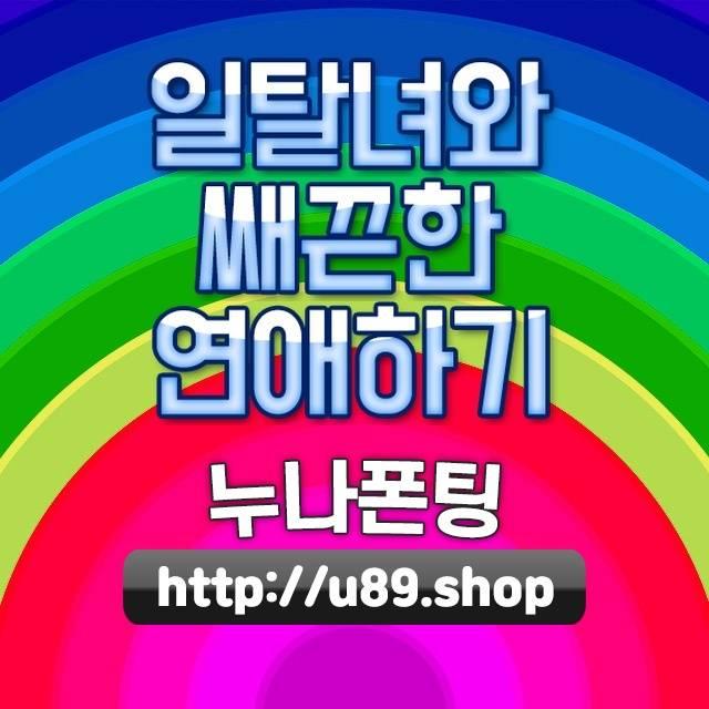 서울시강서녹취록