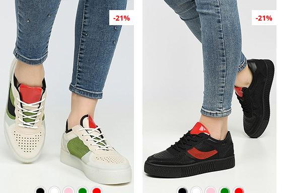 Pantofi sport dama negri,  Verzi din piele eco de calitate