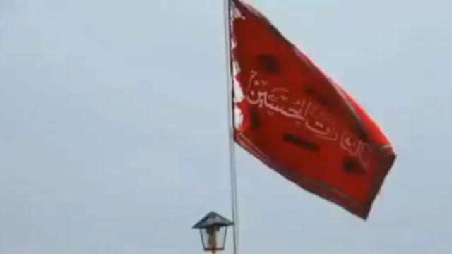 Ιράν: Ύψωσε το κόκκινο λάβαρο του πολέμου