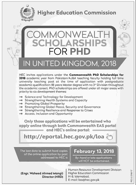 HEC UK Common Wealth scholarships in Pakistan 2018
