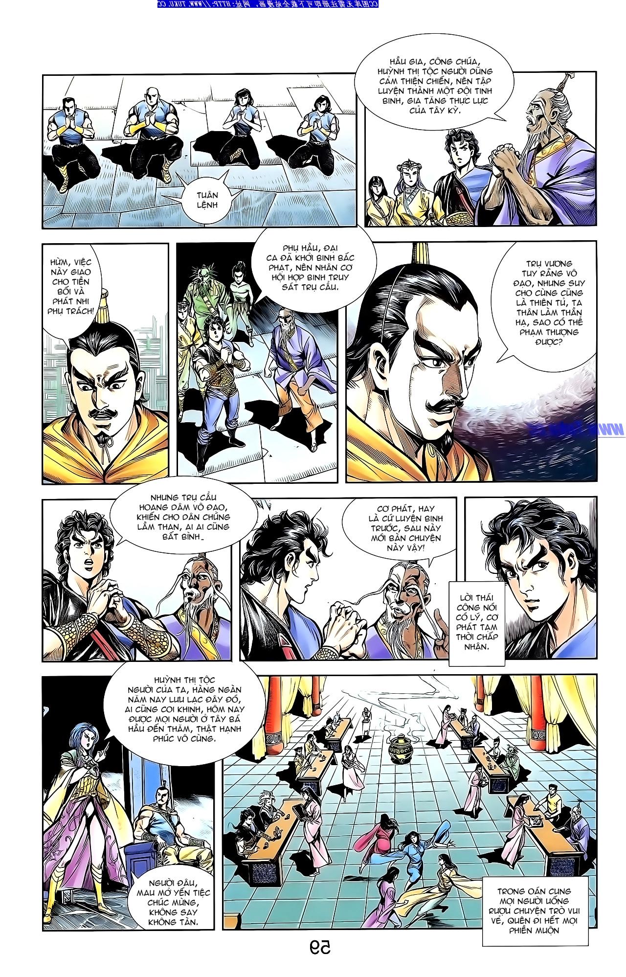 Cơ Phát Khai Chu Bản chapter 144 trang 16
