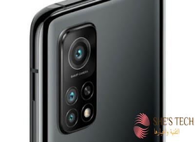 كاميرات شاومي mi 10 T