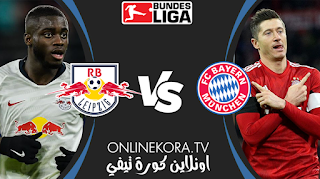 مشاهدة مباراة بايرن ميونخ ولايبزيغ بث مباشر اليوم 05-12-2020 في الدوري الألماني