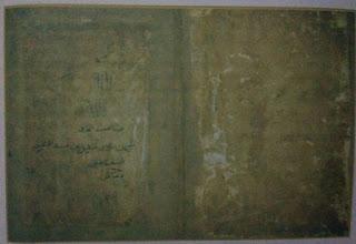 Kitab-alfiyah-kiai-cholil-bangkalan
