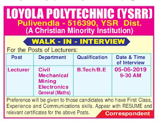 LP  Lecturer Jobs in Loyola Polytechnic College (YSRR)  2019 Recruitment Walk-in interview, Pulivendula