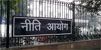 NITI+Aayog+to+hold+Conference+on+implementing