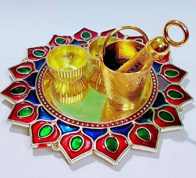 Holi gift