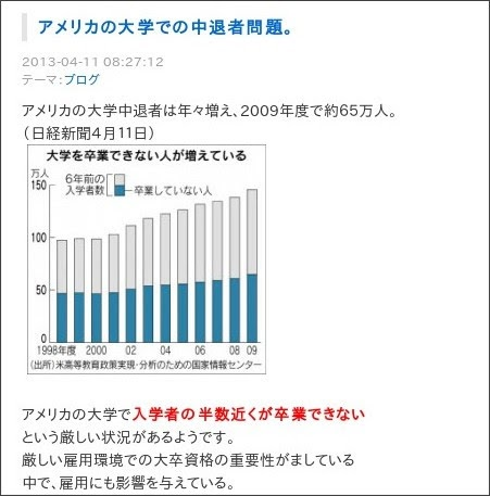 http://ameblo.jp/syusyoku-sien/entry-11509169262.html