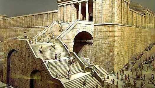 Templo de Jerusalén en tiempos de Jesús