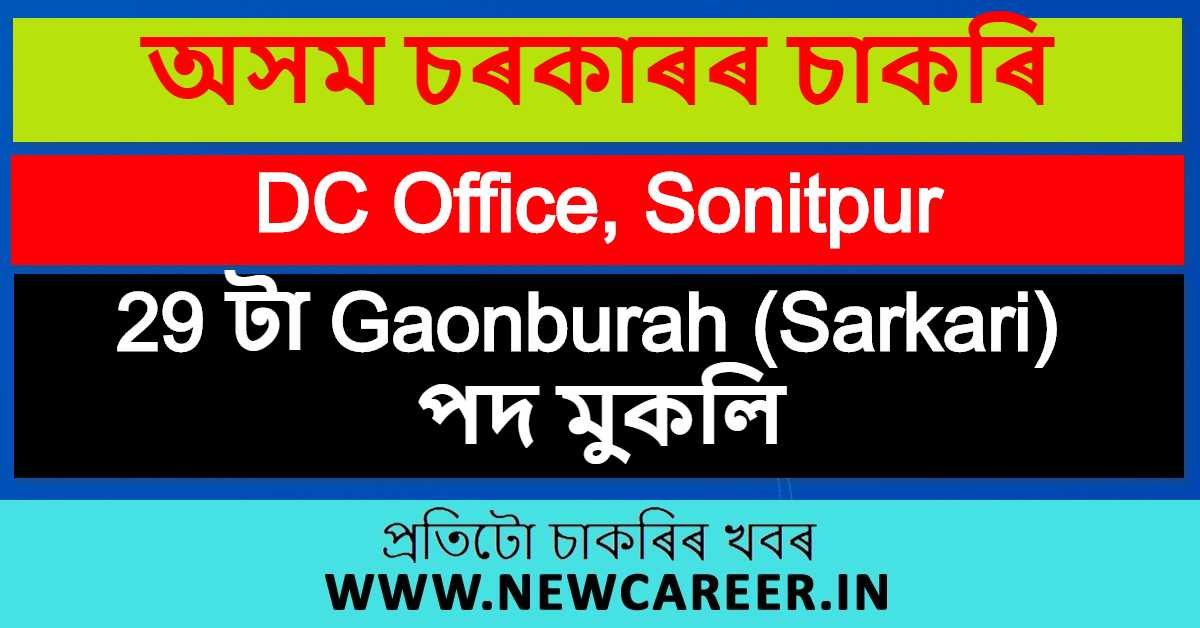 DC Office, Sonitpur Recruitment 2020 : Apply For 29 Gaonburah (Sarkari) Vacancy