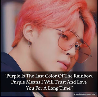 purple-is-the-last-color-of-the-rainbow