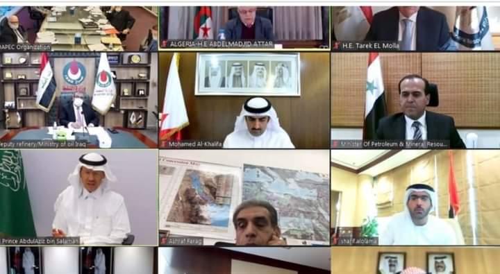منظمة الأوبك تعقد اجتماعها برئاسة الجزائر