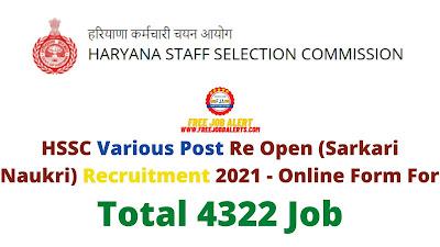 Free Job Alert: Haryana HSSC Various Post Re Open (Sarkari Naukri) Recruitment 2021 - Online Form For Total 4322 Job