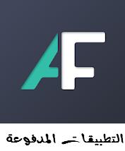 تطبيق فري اب AppsFree مجاني آخر اصدار