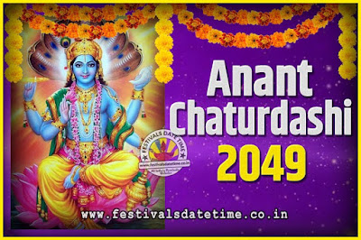 2049 Anant Chaturdashi Pooja Date and Time, 2049 Anant Chaturdashi Calendar