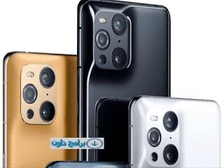 موبايل Oppo Find X3 Pro