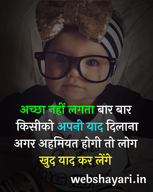 status for good morning image kids