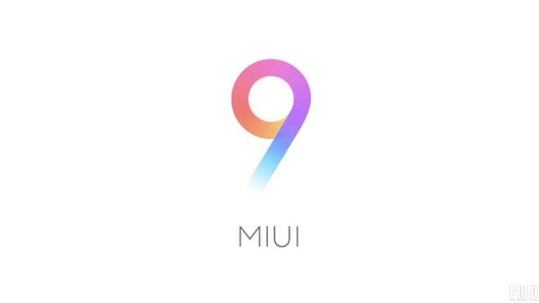 شاومى تكشف عن واجهتها الجديده MIUI 9 بمزايا وتحسينات كبيره