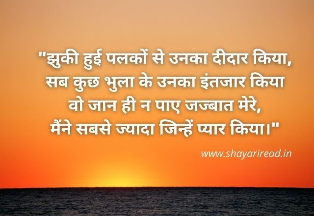 Heart Touching Miss u Sms in Hindi