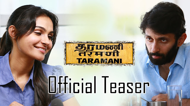 Taramani-Tamil-Movie