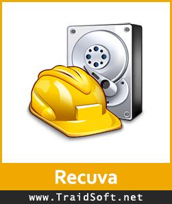 تحميل برنامج ريكوفا أخر اصدار مجاناً