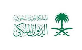 اعلان وفاة الأمير السعودي عبدالعزيز بن فرحان آل سعود