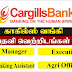 Vacancies in Cargills Bank Limited