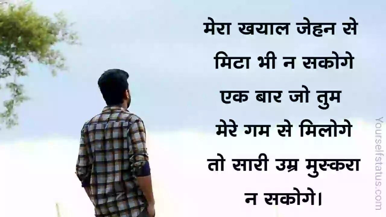 Dhoka-shayari-2-line-hindi