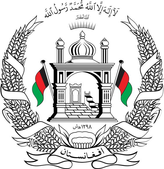 %2BAfghanistan%2BIndependence%2BDay%2BPicture%2B%252827%2529