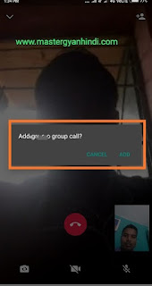 add group video call