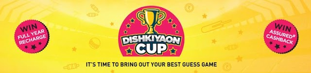 Dish TV Free Monthly Subscription Plans & Free Recharges for Playing Dishkiyaon Cup