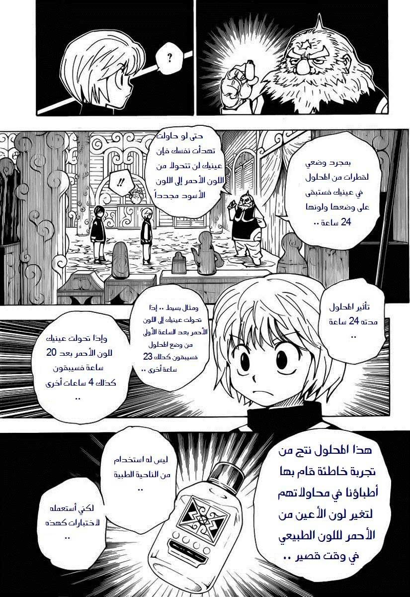استرک چیست الصفحة الرئيسية مانجا العرب